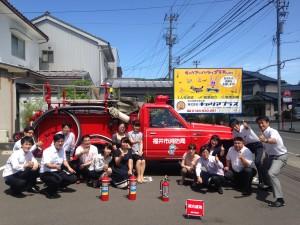 2015.7.14防火訓練1