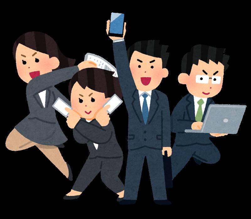 ニュース|福井エリアお客様満足度No1。お仕事がすぐに見つかる就職 ...